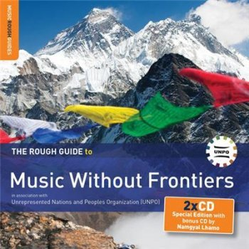Rough guide to music..