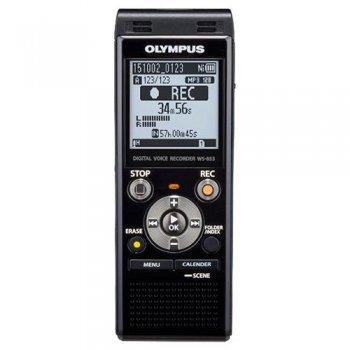 Grabadora de voz Olympus WS-853 8 GB