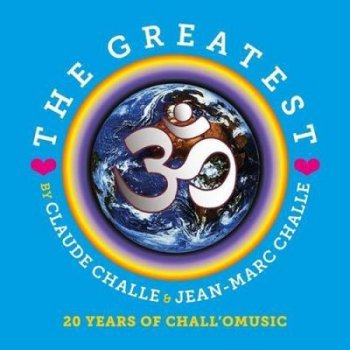 The greatest by claude & jean marc