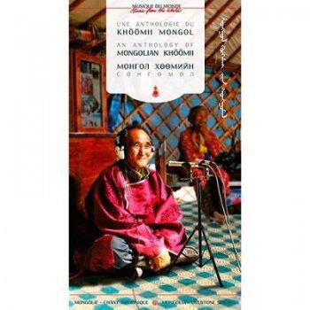 An anthology of mongolian