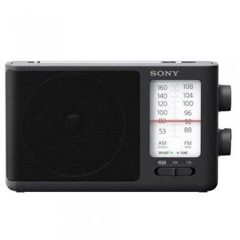 Radio Portátil Sony ICF-506 AM/FM Negro