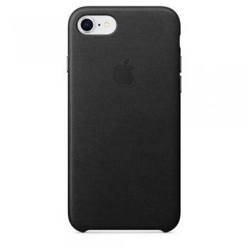 Apple Silicone Case iPhone 7/8 Rosa Arena 0190198496393