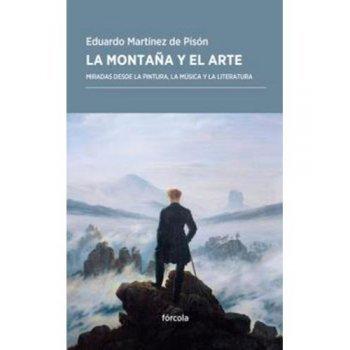 La montaña y el arte