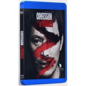 Confession of Murder (I'm A Killer) (Blu-Ray)