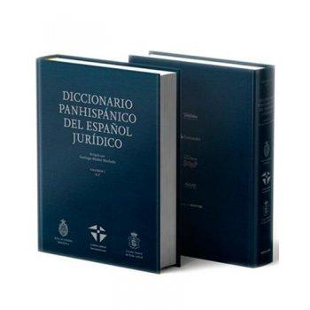 Dic panhispanico español juridico