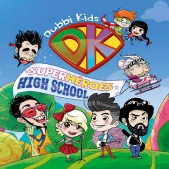 Superheroes high school +libro