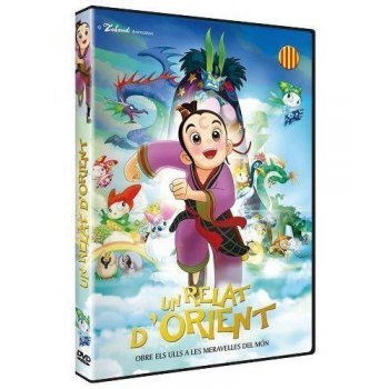 Un Relat d'Orient (A Tale from the Orient)  - DVD