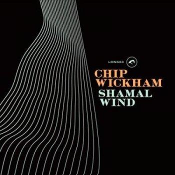 Lp-shamal wind