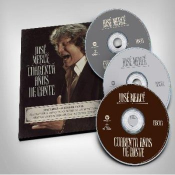 40 años de cante (Edición Especial)