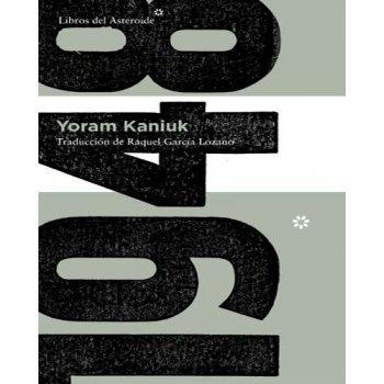 1948-yoram kaniuk