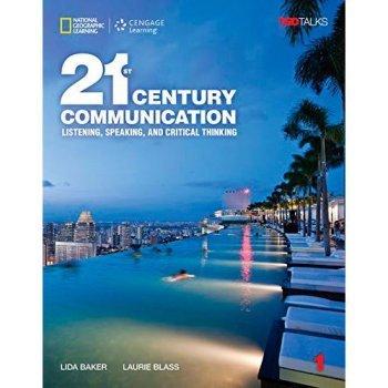 21st century commun 1 alum+access c