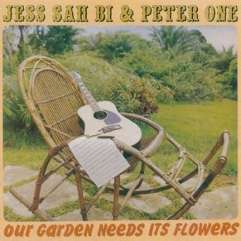 Lp-our garden needs its flowers