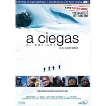 A ciegas - DVD