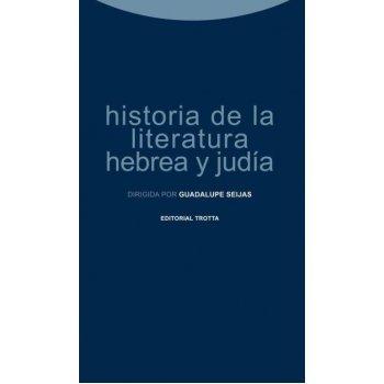Historia de la literatura hebrea