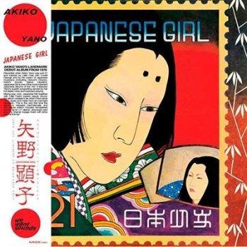 Lp-japanese girl