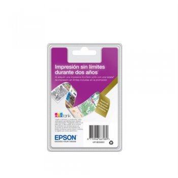 Tarjeta de impresión Epson Unlimited Printing