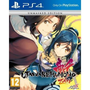 Utawarerumono: ZAN - Unmasked Edition - Day One Edition - PS4