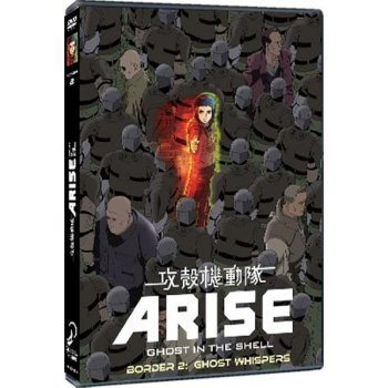 Arise 2. Ghost Whisper (Ghost in the Shell)