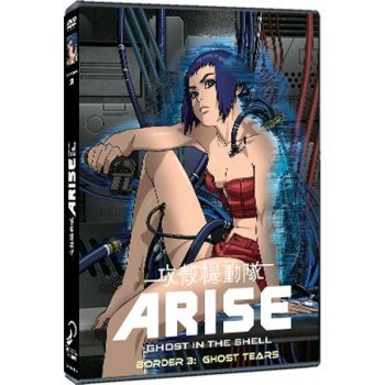 Arise 3. Ghost Tears (Ghost in the Shell)