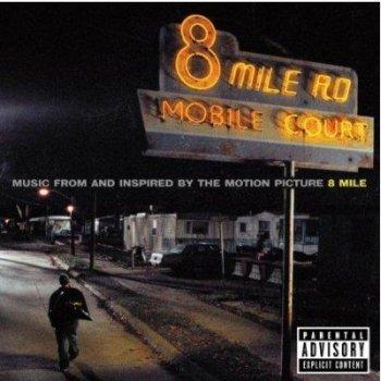 8 Mile (B.S.O) (Edición vinilo)