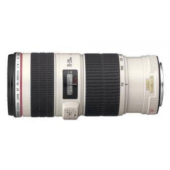 Objetivo Canon 70-200  mm  F/4L IS USM