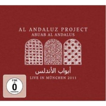 Abuab Al Andalus: Live In Munchen