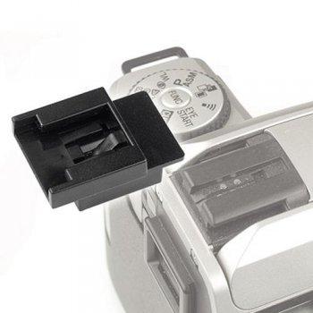 Kaiser Zapata Flash Sony Minolta